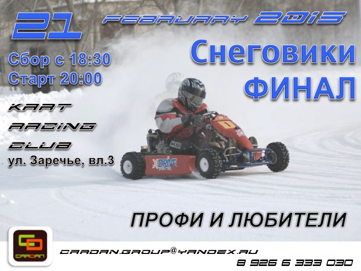 SnowMAN210215