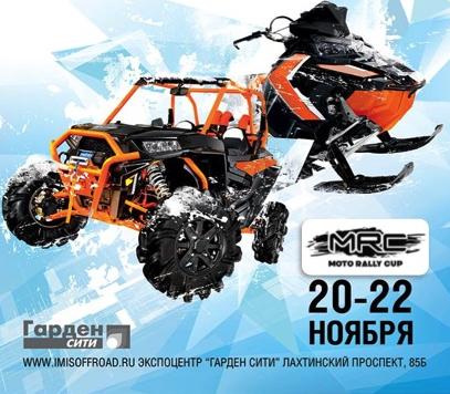 MRC 20-221115